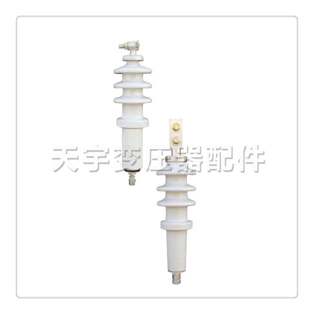 非晶合金变压器套管