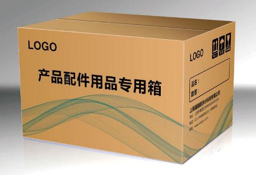 欧力|纸盒纸箱|纸盒纸箱