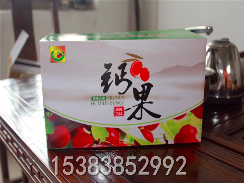 唐山礼盒包装厂