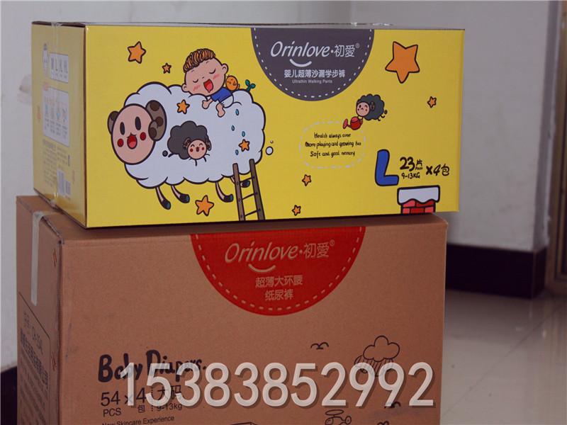 唐山彩色包装箱厂