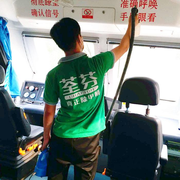 北京铁路局邢台供电段火车除甲醛