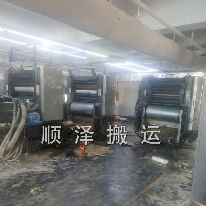 许昌|郑州设备搬运|漯河精密设备搬运联系方式