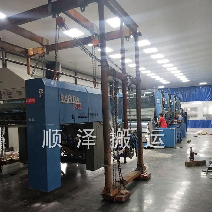 顺泽搬运|河南设备搬运厂家|许昌设备搬运施工