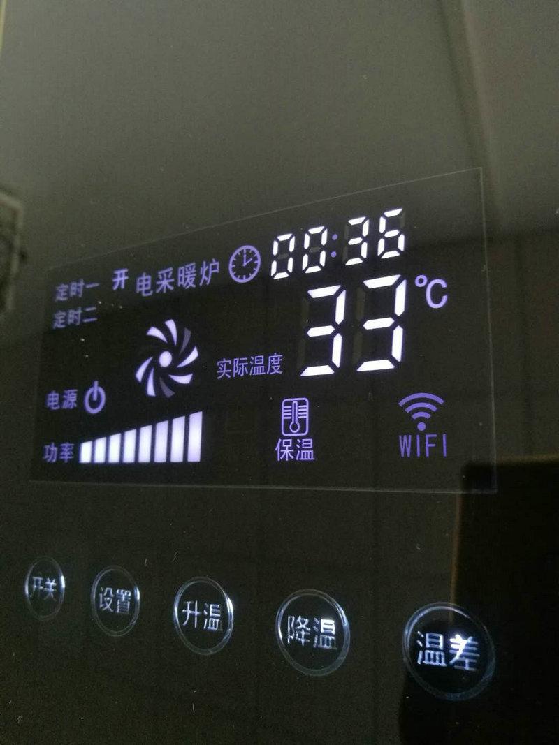 供暖炉操作面板