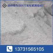 唐山砂石料厂家