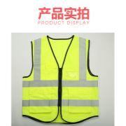 银光绿-多口袋反光马甲