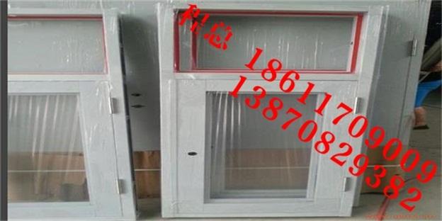 特納江玻|南京防火窗廠家|南京防火窗批發