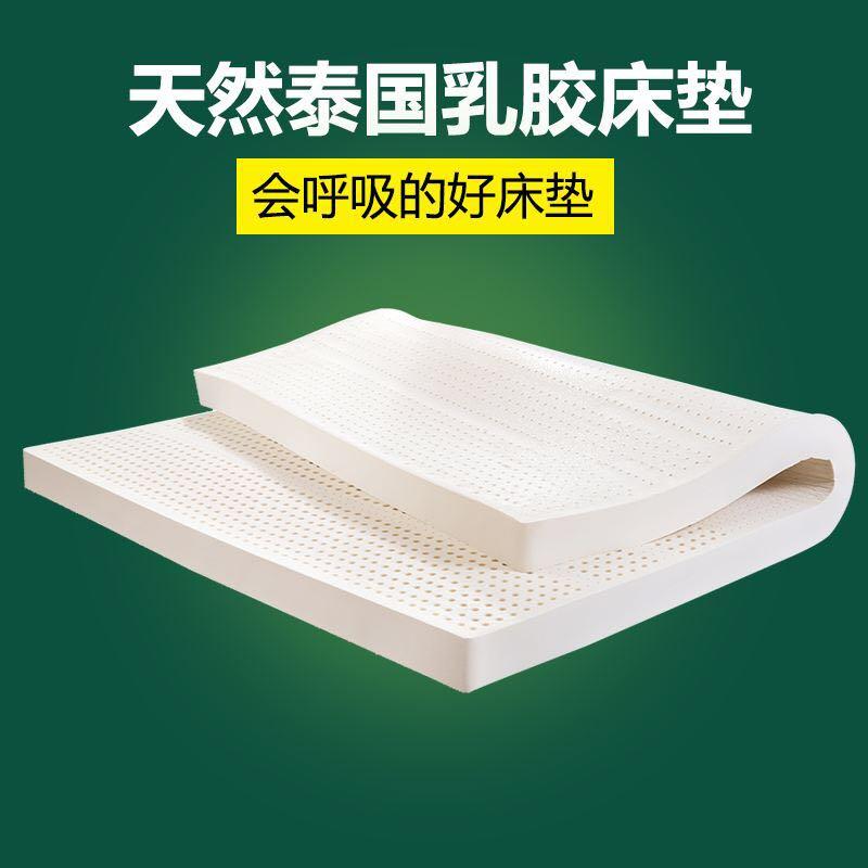乳胶床垫|长春乳胶床垫|长春乳胶床垫批发