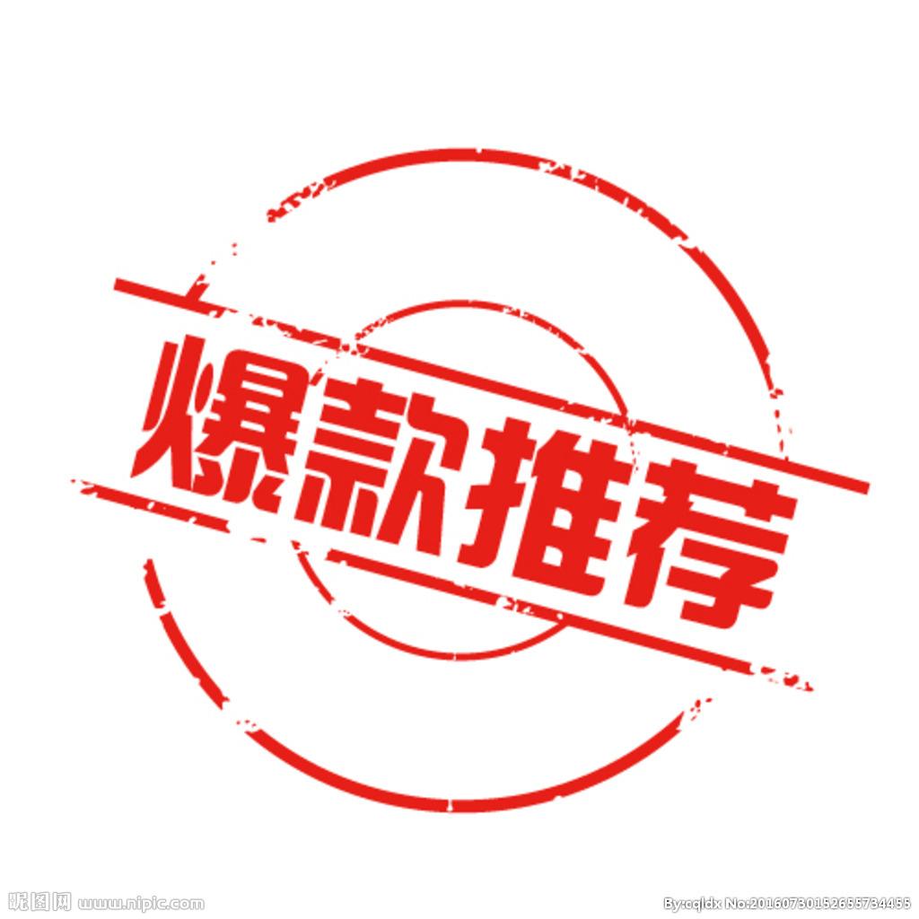 北京|藍牙耳機|藍牙耳機供應商