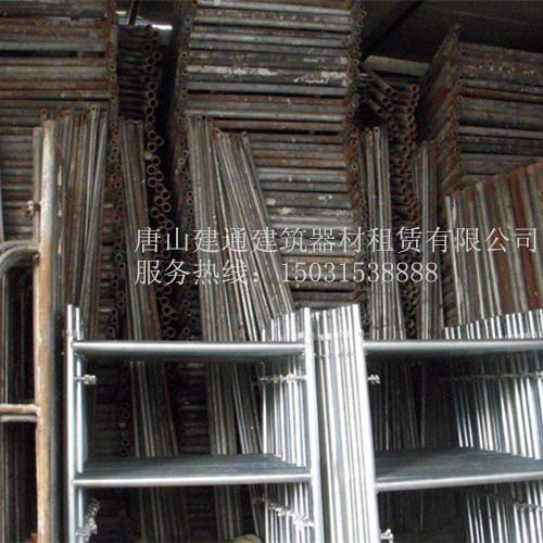 建通腳手架|河北腳手架廠家|唐山腳手架多少錢