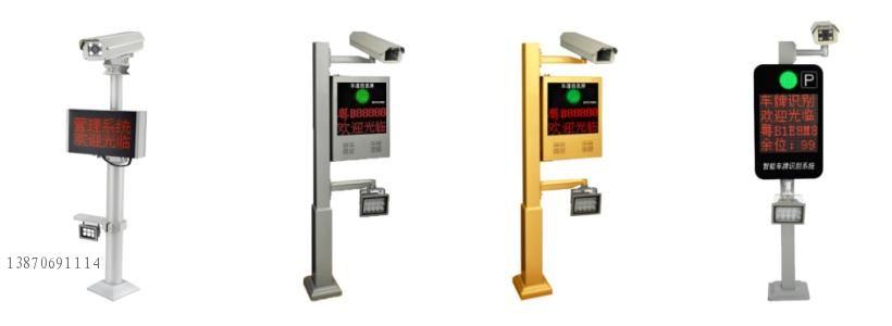 杰田|车牌识别系统|车牌识别系统价格