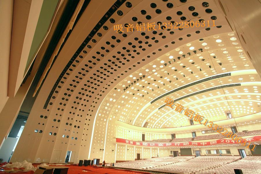 大会议中心吊顶弧形铝