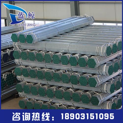 蓝鲸商贸 唐山衬塑管价格 唐山衬塑管生产厂