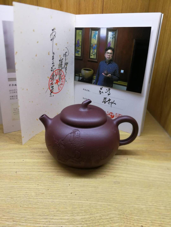 华杰茶具|江西茶具哪家好|江西茶具加工厂