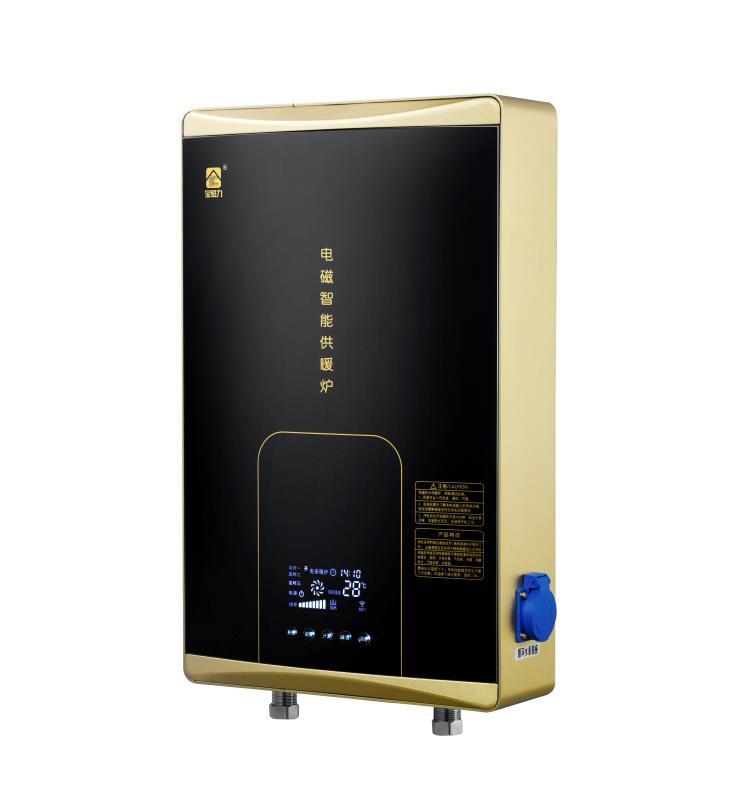 电磁智能供暖炉