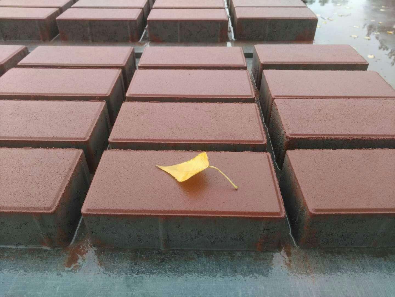 凯盛辉煌 河北透水砖批发 保定透水砖质量