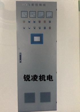 交流变频夹送辊控制柜