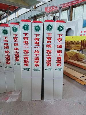 河北标志桩|玻璃钢标志桩|广东玻璃钢标志桩厂家