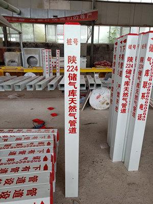 霆旗警示樁|玻璃鋼警示樁生產廠家|燃氣管道警示樁價格