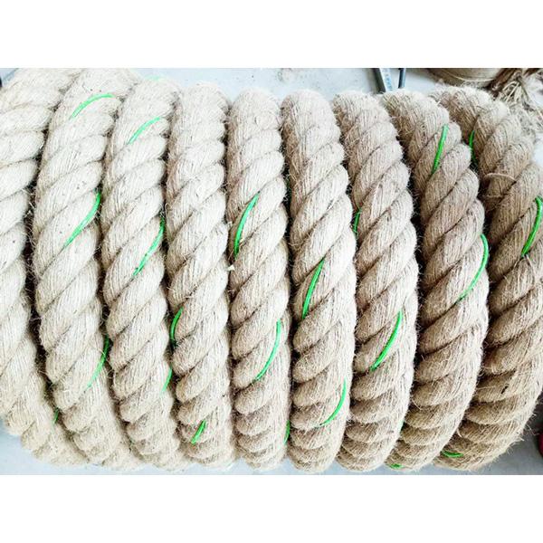 加钢丝麻绳