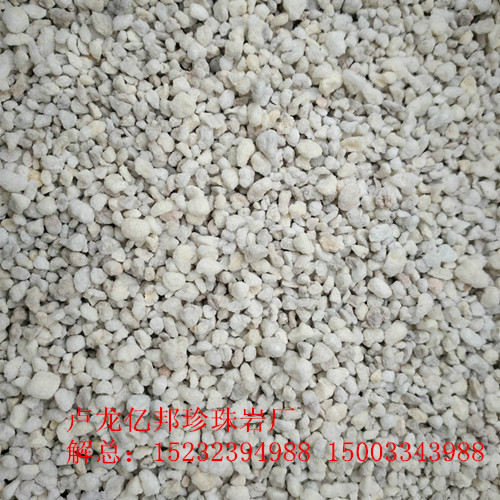园艺珍珠岩