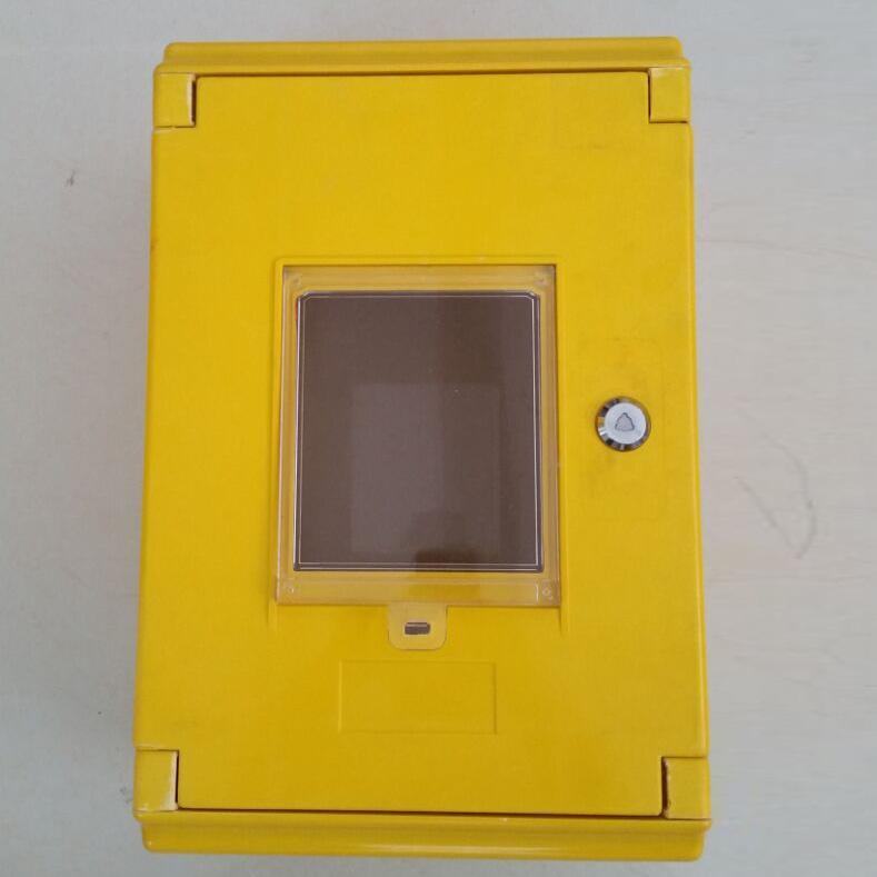 玻璃钢天然气表箱价格