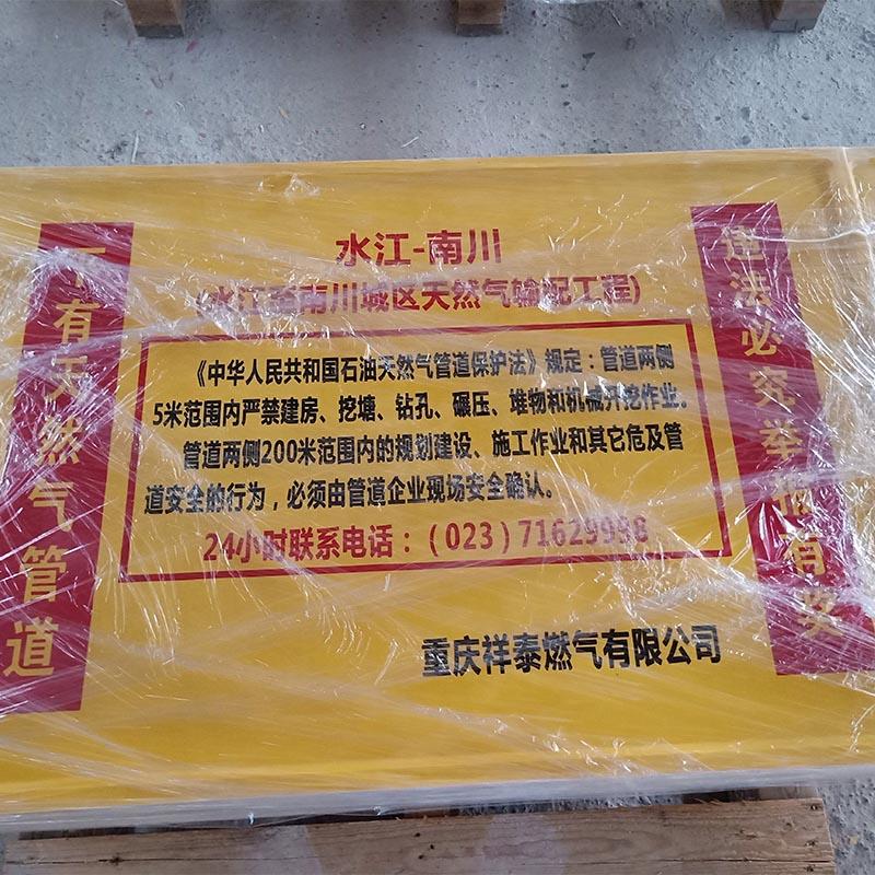 天津玻璃钢警示牌
