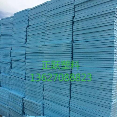 正跃塑料|江西挤塑板品牌|南昌挤塑板厂家