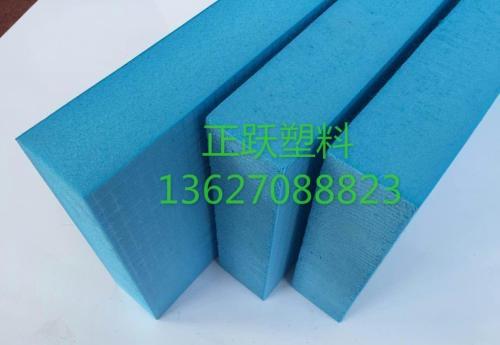 正跃塑料|江西挤塑板厂家|江西挤塑板采购