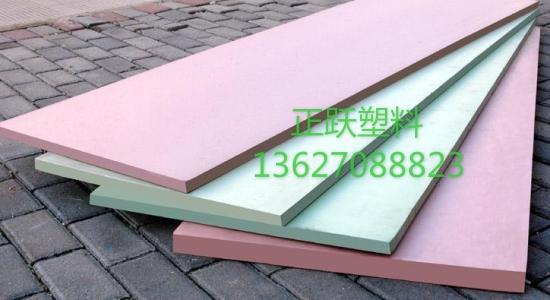 正跃塑料 江西挤塑板品牌 江西挤塑板多少钱