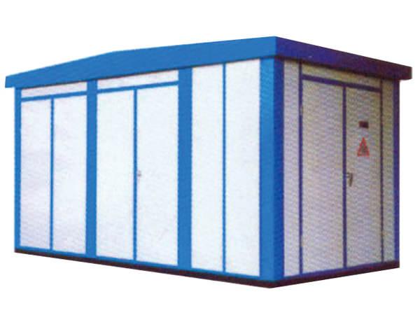 ZBW系列箱式变电站