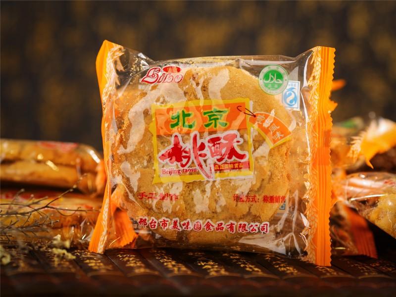 美味园丽波|桃酥厂家|老北京桃酥价格