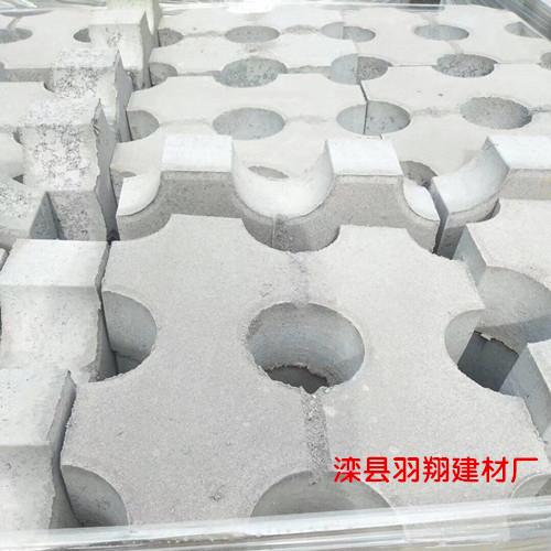 九孔草坪砖厂