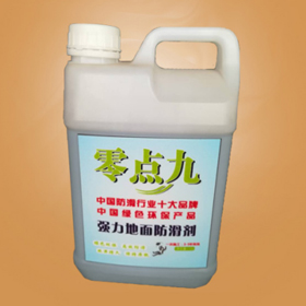 湖南康美防滑防护环保科技有限公司(必途推荐)