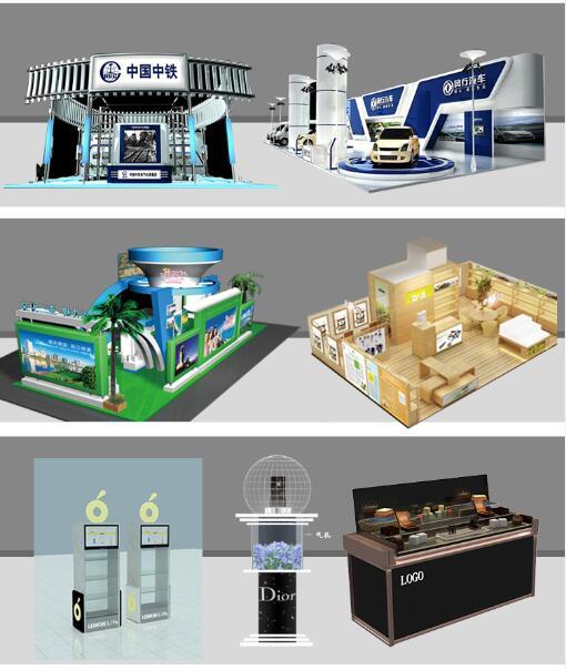 金北方|展览展示|专业制造会议展览