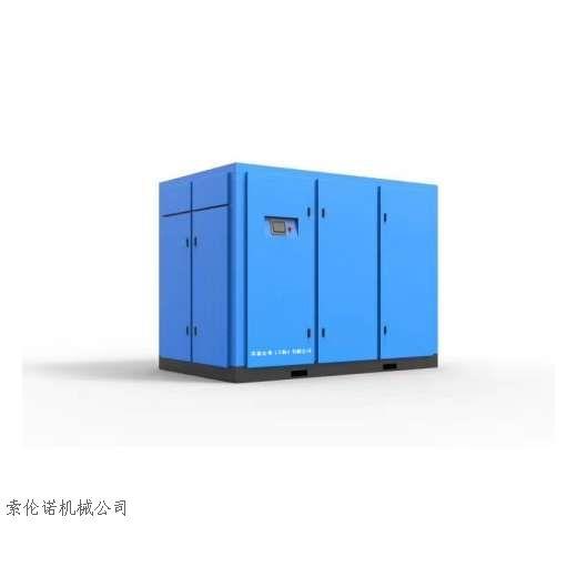 邯郸|永磁空压机|双级永磁螺杆空压机