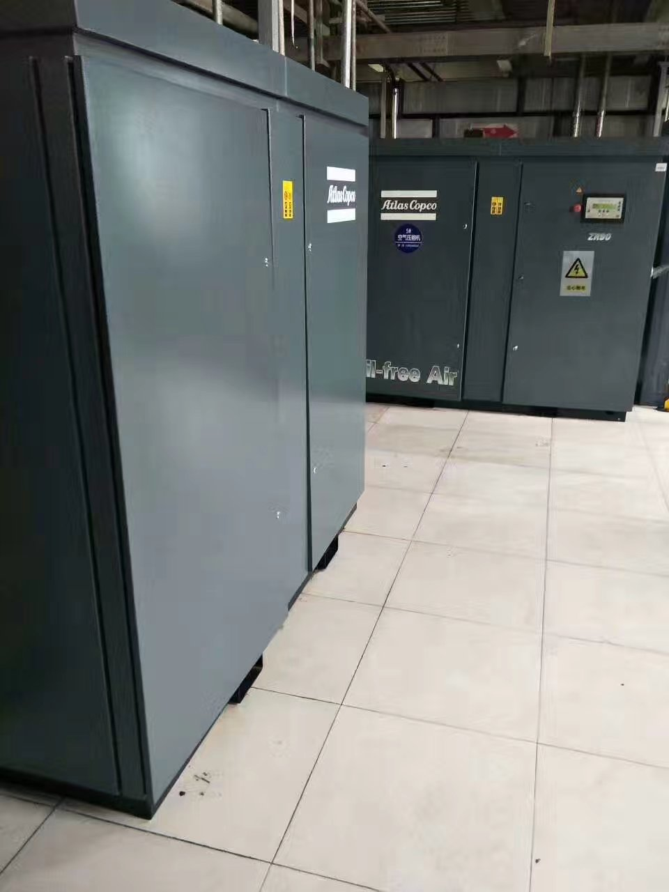 邢台|阿特拉斯科普柯空压机|阿特拉斯螺杆空压机供应商