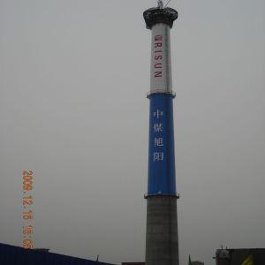 881航空标志漆 电厂航空标志漆 发电厂烟囱航空标志漆 哈密冷却塔防腐涂料
