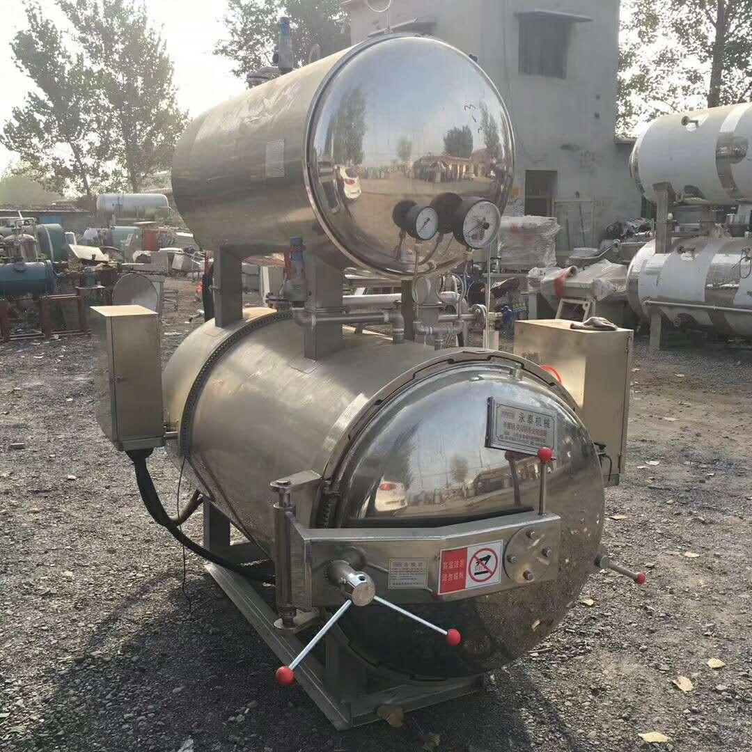 电加热杀菌锅