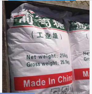 安徽|工业葡萄糖|江**碱公司