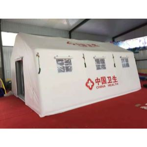 卫生防疫帐篷