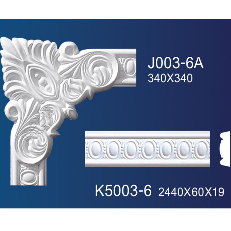 J003系列花角
