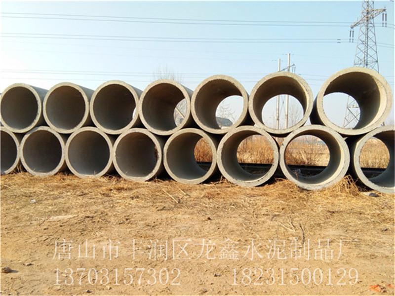 承德水泥排水管厂家