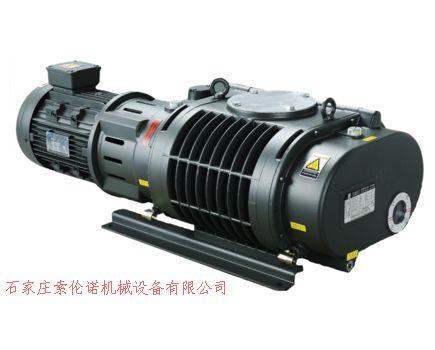 天津|螺杆真空泵|邯郸螺杆真空泵
