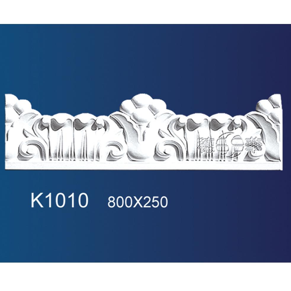 K1010系列平線