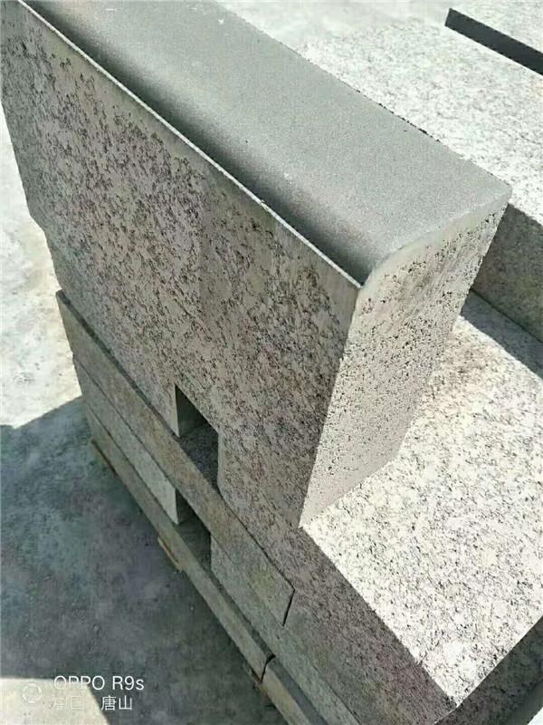 天津路缘石
