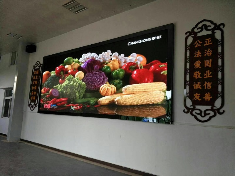 迪慶州|楚雄LED電子屏|昆明led顯示屏