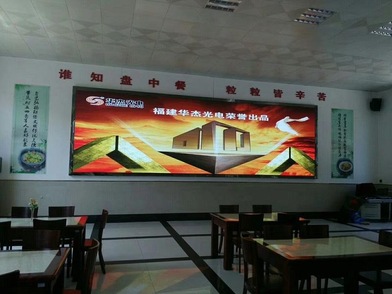 西双版纳_强兴科技_曲靖LED电子屏_云南LED电子屏