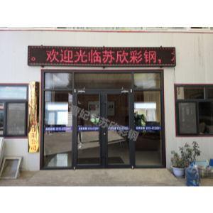 唐山湾生态城彩钢厂