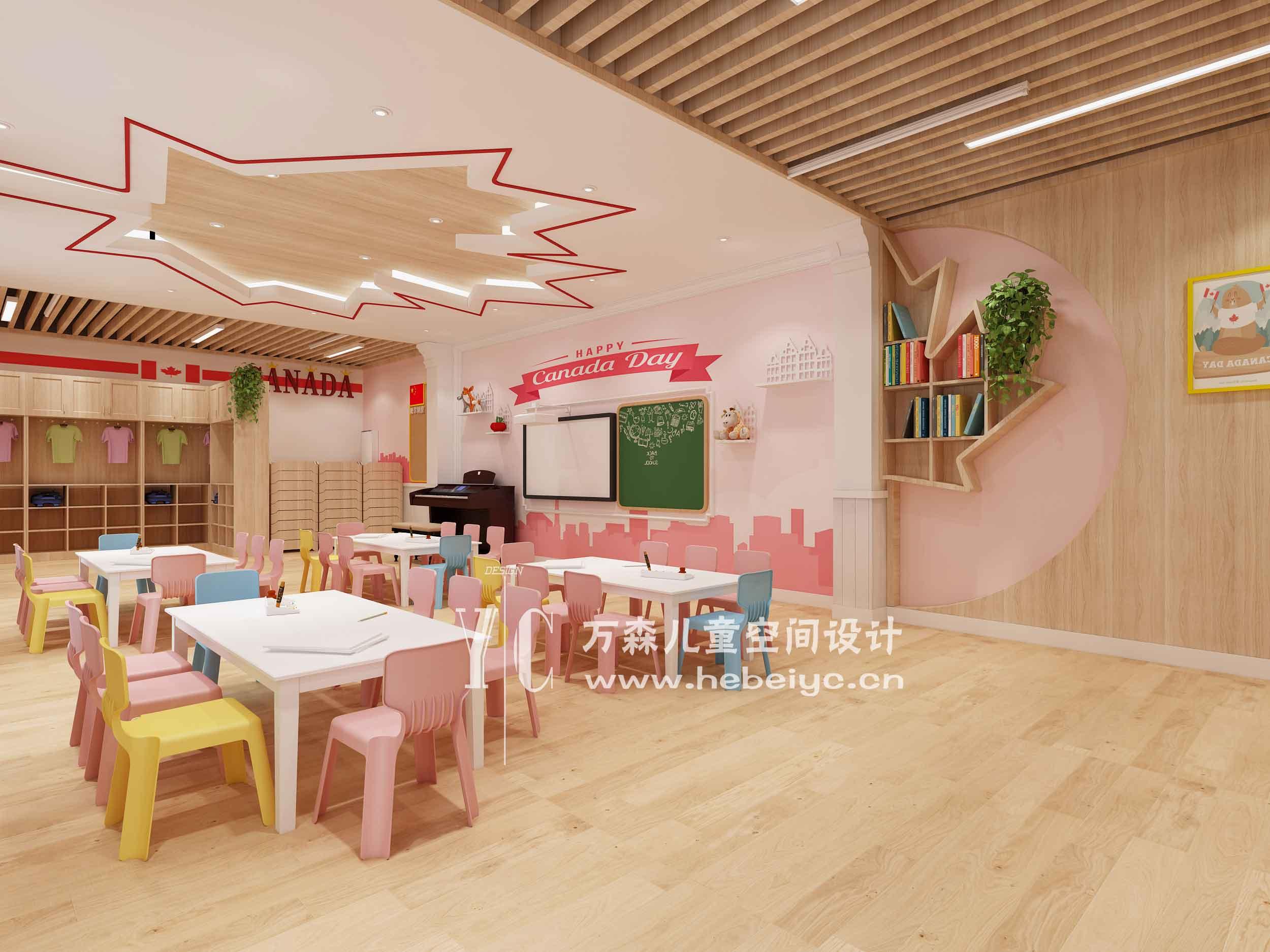 邢台 儿童空间设计 早教中心装修设计公司